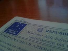 carta circolazione